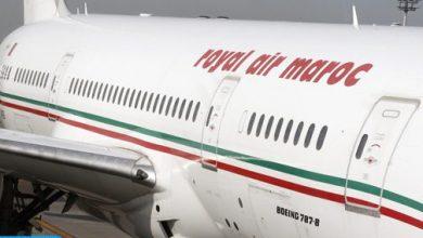 "Photo of لائحة الرحلات: ""لارام"" تطلق برنامجا جديدا للرحلات الخاصة اعتبارا من 15 يوليوز الجاري"
