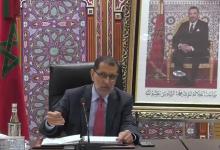 Photo of فيديو: رئيس الحكومة يعلن الدخول للمرحلة الثالثة من رفع الحجر الصحي
