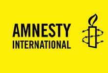 Photo of تجسس: رفض دعوى منظمة العفو الدولية في قضية عمر الراضي لغياب الأدلة