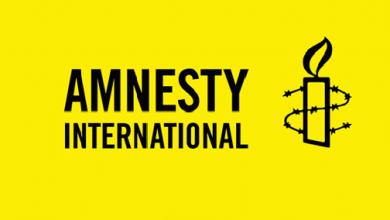 Photo of عندما تتحول منظمة العفو الدولية إلى مجرد نعامة !