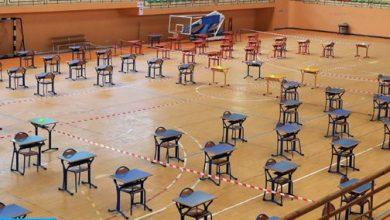 Photo of فيديو: الاستعدادات لاجتياز امتحانات الباكالوريا في ظل كوفيد 19