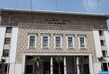 Photo of بنك المغرب.. إنتاج 484 مليون ورقة نقدية خلال سنة 2019