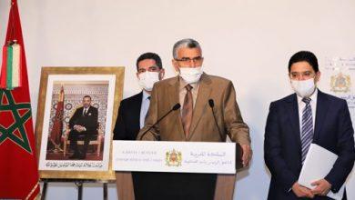 """Photo of الرميد يدعو """"أمنستي"""" إلى مراجعة طريقة تعاملها مع المغرب وعدم التسرع في إصدار تقاريرها"""