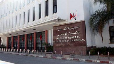 Photo of الدار البيضاء: توقيف مفتش شرطة وسيدة لتورطهما في تزوير عقد زواج