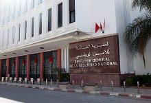 Photo of الدار البيضاء: وفاة شخص كان موضوعا رهن الحراسة النظرية أثناء نقله للمستشفى نتيجة عارض صحي