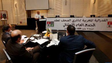 Photo of الفدرالية المغربية لناشري الصحف تنتخب مجلسها الفيدرالي ومكتبها التنفيذي