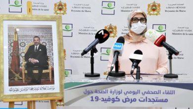 Photo of كوفيد-19: النقاط الرئيسية في تصريح رئيسة مصلحة الأمراض الوبائية