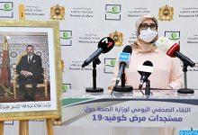 Photo of النقاط الرئيسية في تصريح رئيسة مصلحة الأمراض الوبائية حول مستجدات الحالة الوبائية بالمغرب