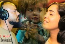 Photo of نجمة ستار أكاديمي شنتال وشقيقها شادي يبدعان في ثورة جوعان