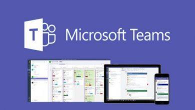 Photo of مايكروسوفت تعلن عن ميزات جديدة في منصة Teams لتطوير العمل عن بعد