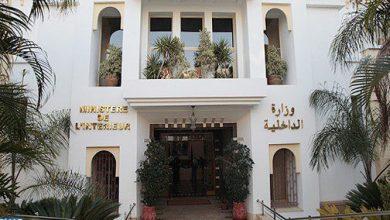 Photo of عيد الأضحى: وزارة الداخلية تفرض جملة من الإجراءات لتنظيم عمليات ذبح الأضاحي