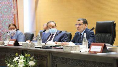 """Photo of إحداث الوكالة الوطنية للتجهيزات العامة """"خيار استراتيجي"""" لترشيد الهياكل الإدارية"""