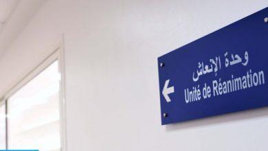 Photo of طنجة: افتتاح قسم جديد للإنعاش للتكفل بمرضى كوفيد 19