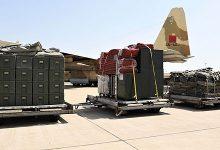 Photo of موقع إخباري شيلي يبرز مبادرة المغرب بإرسال مساعدات إنسانية وطبية إلى لبنان