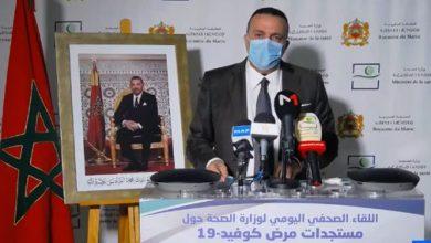 Photo of النقاط الرئيسية في تصريح رئيس قسم الأمراض السارية حول الحالة الوبائية