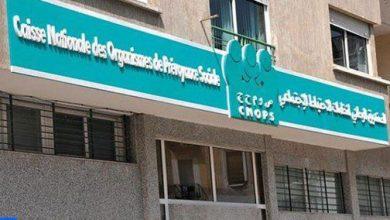 Photo of آخر قرار حول تحمل صندوق منظمات الاحتياط الاجتماعي لنفقات العلاجات المتعلقة بجائحة كورونا