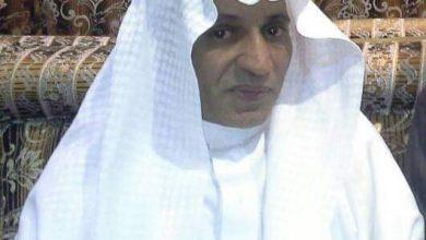 Photo of عبد الله بن شويل رئيسا لقطاع الموضة والجمال بالمركز العربي للتدريب والتأهيل
