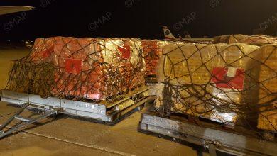 Photo of وصول المساعدات الإنسانية والطبية المغربية المستعجلة إلى لبنان