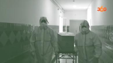 Photo of فيديو: مشاهد صادمة من داخل قسم الإنعاش والعناية المركزة بطنجة