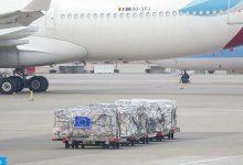 Photo of اختلاس المساعدات الإنسانية: الاتحاد الأوروبي يدعو إلى إجراء تقييم واستهداف دقيقين للمستفيدين