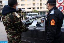Photo of عاجل: الحكومة تقرر تنزيل عدة إجراءات احترازية مشددة في هذه المدن