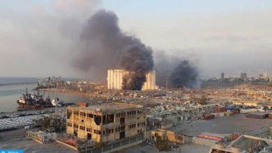 Photo of سفارة: إصابة مواطنة مغربية في الانفجار الذي هز مرفأ بيروت (مرفق بأرقام للتواصل)