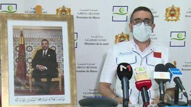 Photo of كوفيد 19: النقاط الرئيسية في تصريح وزارة الصحة