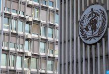 Photo of منظمة الصحة العالمية تعلن عن إمكانية التوصل إلى لقاح آمن وفعال ضد كورونا
