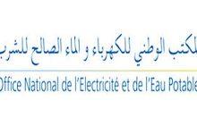 Photo of تسرب طفيف لسائل عازل على مستوى أحد كابلات الربط الكهربائي بين المغرب وإسبانيا