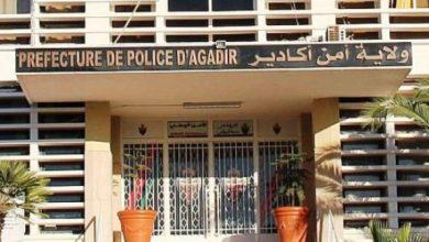 Photo of ولاية أمن أكادير توضح بشأن ظروف وملابسات إعتقال متهم بالتزوير والتدليس