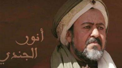 Photo of رحيل أنور الجندي بعد صراع مع مرض القلب