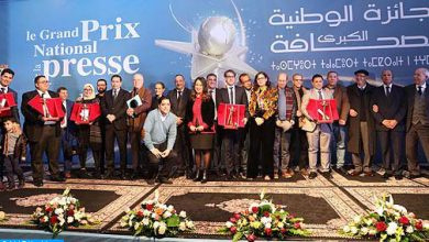 Photo of الإعلان عن انطلاق الدورة الثامنة عشر للجائزة الوطنية الكبرى للصحافة