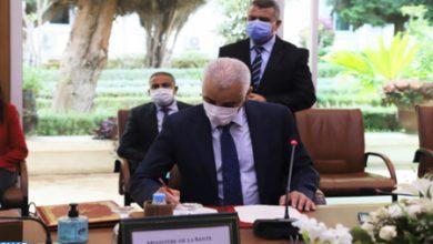 Photo of المغرب يوقع مذكرة تفاهم لاقتناء لقاحات ضد كوفيد-19