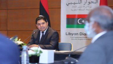 Photo of بوريطة: توافقات لقاءات بوزنيقة أكدت أن الليبيين قادرون على حل مشاكلهم بدون وصاية أو تأثير
