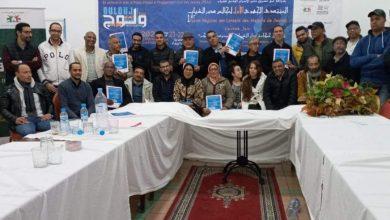 Photo of نداء المشاركة في قاعدة البيانات الالكترونية موجه لمجالس دور الشباب بالمغرب