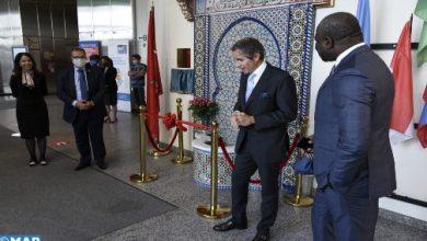 Photo of بمقر الوكالة الدولية للطاقة الذرية..تدشين نافورة مغربية عقب خضوعها لأشغال الترميم