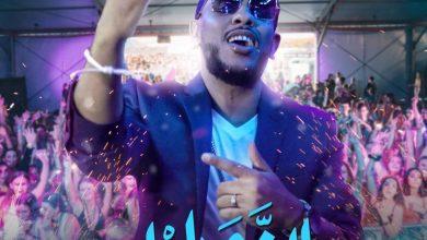 "Photo of النشاط"" ل Eazy-D تشعل حماس الجمهور المغربي"