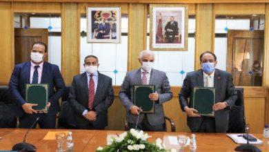 Photo of وزارة الصحة: توقيع اتفاقية-إطار للشراكة مع الفدرالية الوطنية للصحة من أجل تطوير المنظومة الصحية
