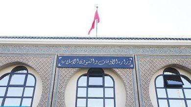 Photo of المغرب: فاتح شهر صفر لعام 1442 هو يوم غد السبت