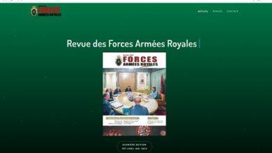 Photo of إطلاق الموقع الإلكتروني لمجلة القوات المسلحة الملكية revue.far.ma