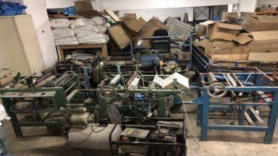 Photo of طنجة: مداهمة معمل سري لصناعة الأكياس البلاستيكية