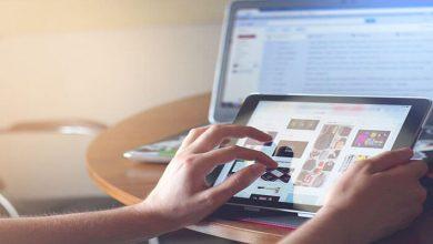 Photo of دراسة صادمة تكشف كيف تقوم المواقع الإلكترونية بتتبع زوارها