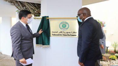 Photo of تدشين سفارة اتحاد جزر القمر بالرباط