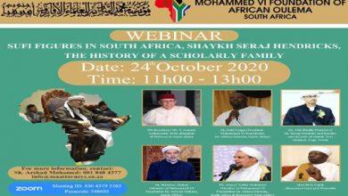 Photo of في ندوة افتراضية يوسف العمراني يستعرض ببريتوريا النموذج الإسلامي المغربي