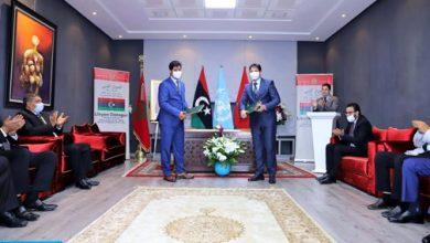 Photo of الأمم المتحدة تشيد بالاتفاقات التي تم التوصل إليها في إطار الحوار الليبي-الليبي ببوزنيقة