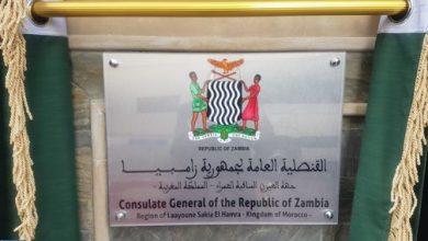 Photo of جمهورية زامبيا تفتح قنصلية عامة لها بالعيون