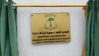 Photo of جمهورية غينيا الاستوائية تفتح قنصلية عامة لها بالداخلة