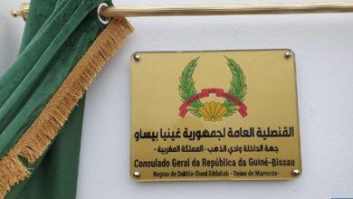 Photo of جمهورية غينيا بيساو تفتح قنصلية عامة لها بالداخلة