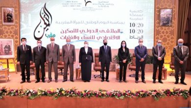 Photo of المدير العام للإيسيسكو: المغرب نموذج في مجال احترام حقوق النساء