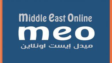 Photo of موقع إخباري: الدبلوماسية المغربية تدفع البوليساريو لعزلة أشد